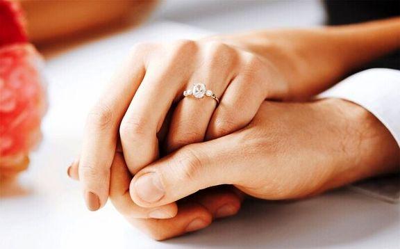 ازدواج ۱۰۰ میلیـونی!