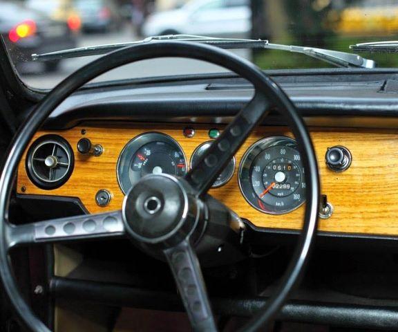 اعلامیه قرعه کشی خودرو ۳۸ سال پیش +عکس