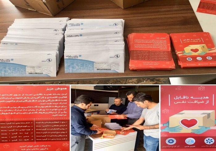 فعالان اقتصادی  ۱۰۰۰کارت هدیه بین خسارت دیدگان کرونا توزیع کردند