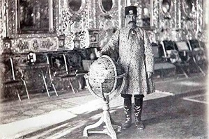 آلبوم ناصرالدین شاه پیدا شد + عکس و جزئیات