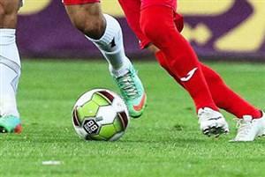 اطلاعیه فدراسیون فوتبال درباره شایعاتِ تبانی