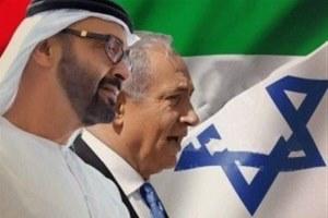 بیانیه حماس درباره توافق اسرائیل و امارات