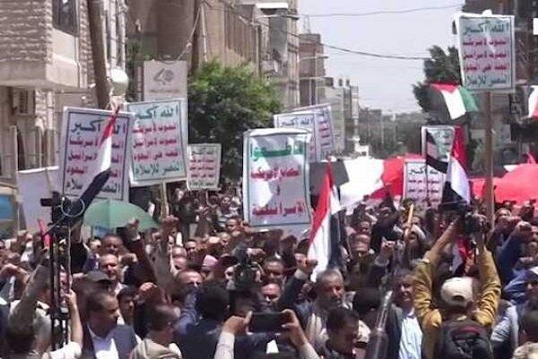 تظاهرات یمنی ها در صنعاء/ ماهیت واقعی حاکمان امارات مشخص شد