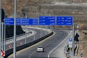 محدودیت ترافیکی آزادراه تهران شمال در تعطیلات