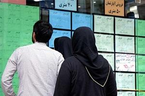 حداقل اجاره برای خانه زیر ۲۰متر در تهران