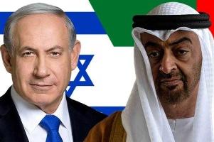حمایت مصر از توافق امارات و رژیم صهیونیستی