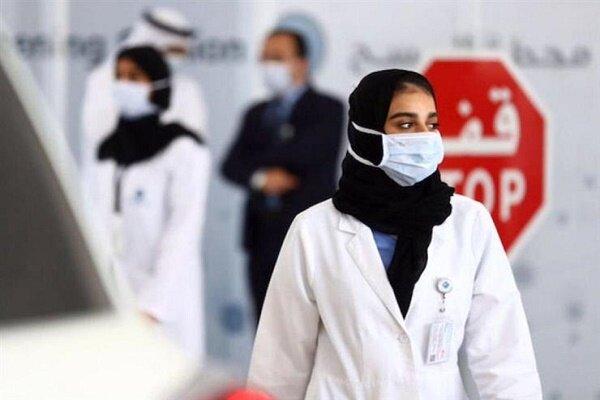 شمار مبتلایان به کرونا در امارات از ۷۰ هزار نفر عبور کرد
