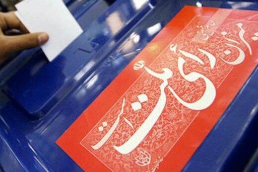 ۸ نماینده جدید وارد مجلس یازدهم شدند /اعلام نتایج انتخابات مرحله دوم مجلس