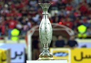 سوپرجام فوتبال ایران در نیم فصل؛/ رسمی؛ بازی پرسپولیس – تراکتور لغو شد