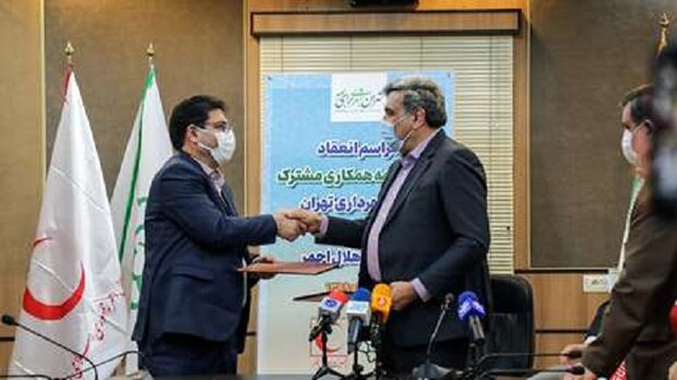 امضای تفاهم نامه همکاری میان جمعیت هلال احمر و شهرداری تهران