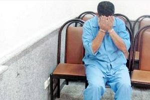 دستگیری مرد طلبکار به خاطر مرگ مرموز پدر