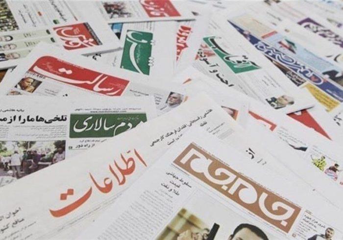زمان برگزاری انتخابات خانه مطبوعات کهگیلویه و بویراحمد اعلام شد