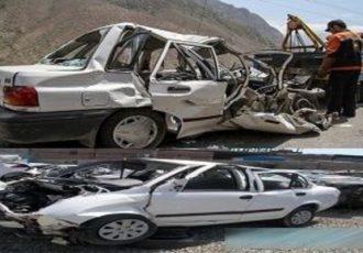 کاهش ۱۵ درصدی تلفات تصادفات در نیمه نخست امسال