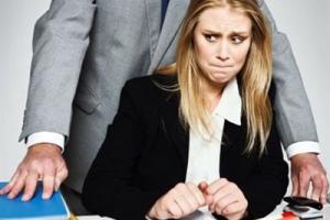 آزار جنسی در محل کار، چگونه با آن برخورد کنیم؟