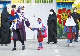 آخرین تصمیم درباره بازگشایی مدارس؛ بازگشایی حضوری از آبان