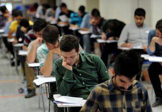 تغییرات گسترده در رشتهها و دروس دانشگاهی/ حذف رشتههای هنر و زبان خارجی از برخی دانشگاهها