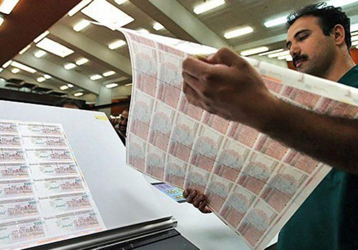 رکوردشکنی در بازار اوراق بدهی / فروش ١٣هزار و ٢۵٠میلیارد تومانی