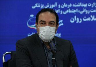کشور از پیک پنجم عبور کرد/روند نزولی بیماری در ۲۱ استان