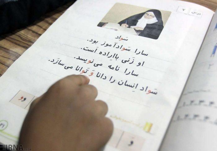 برگزاری امتحانات سوادآموزان در کهگیلویه و بویراحمد آغاز شد