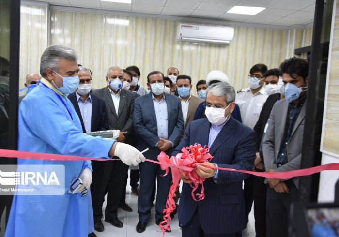افتتاح مرکز ام آر آی بیمارستان شهید جلیل یاسوج