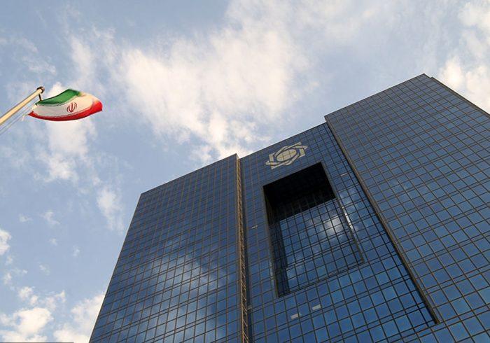 سیاست صحیح انتشار اوراق ودیعه از سوی بانک مرکزی