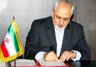 متن کامل نامه ظریف به رییس دورهای شورای امنیت