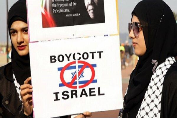 مخالفت قاطعانه احزاب مطرح کویت با عادی سازی روابط با تل آویو