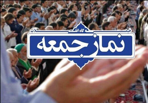 واکنش تریبونهای نماز جمعه به حرف های تهدیدآمیز مکرون در لبنان /توطئه تحریم تسلیحاتی ایران ناکام خواهد ماند /درخواست ویژه درباره عزاداریهای محرم