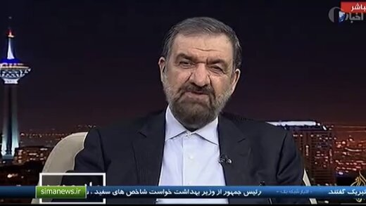 واکنش هشدارآمیز محسن رضایی به احتمال حمله نظامی ترامپ به ایران / عربستان شبح ما را در یمن می بیند