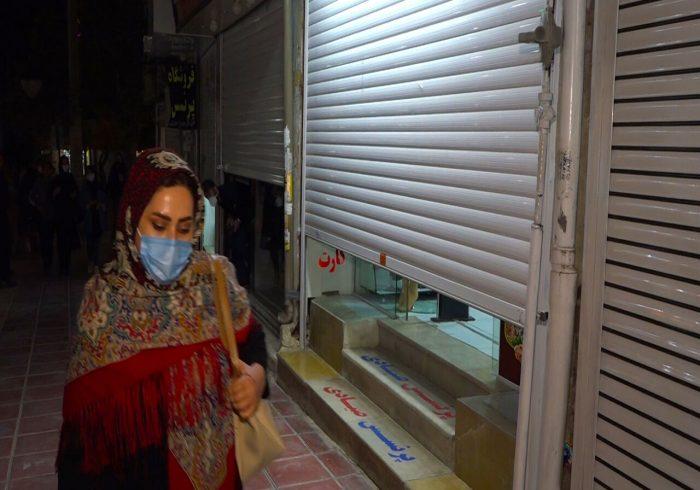 تعطیلی صنوف شهر یاسوج بعد از ساعت ۱۸