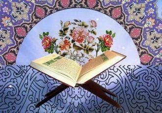طرح ملی «۲۰ دقیقه با قرآن کریم» در کهگیلویه و بویراحمد اجرا می شود