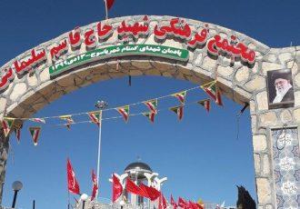 ادامه حیات مقتدرانه ایران به برکت خون شهدا است
