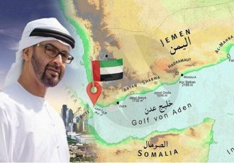 تحرکات چراغ خاموش امارات در جزایر یمن