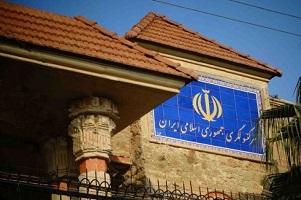 تخریب بخشی از اقامتگاه سرکنسول ایران در کویته