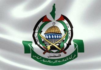 حماس از رای دادگاه لاهه درباره اراضی اشغالی فلسطین استقبال کرد
