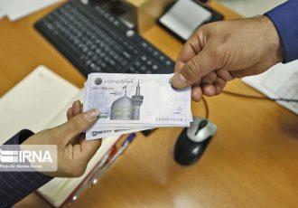 دریافت وجه برای ارائه کارنامه در کهگیلویه و بویراحمد ممنوع است