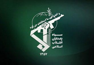 ضربه نیروی قدس سپاه به تیم اشرار مسلح /مقادیری سلاح، مهمات و مواد منفجره کشف شد