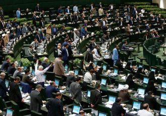طرح مجلس برای اصلاح قانون ورود و اقامت اتباع خارجی