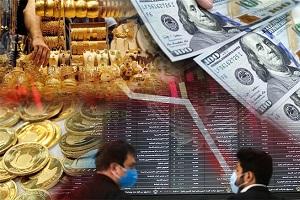 قیمت طلا، قیمت دلار، قیمت سکه و قیمت ارز ۱۶ اردیبهشت ۱۴۰۰