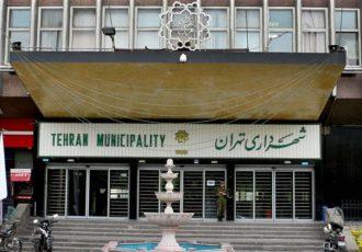 بالا گرفتن اختلاف قالیبافیها با دارودسته زاکانی بر سر گزارشهای مالی شهرداری تهران