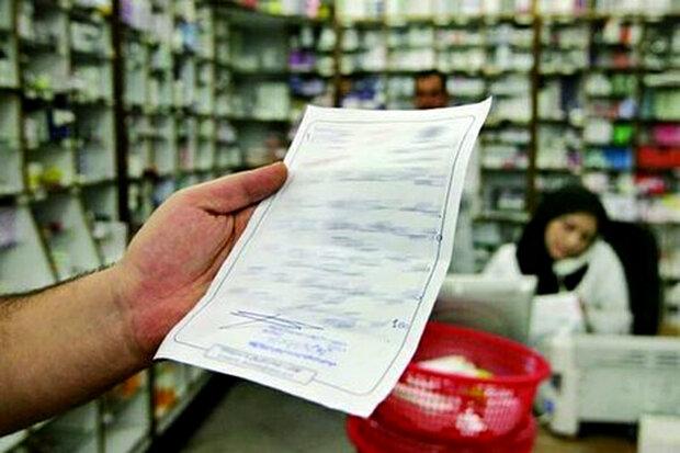 بیمه سلامت بدهی از سال ۹۹ ندارد/پرداخت هزینه های نسخ الکترونیکی
