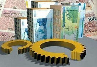تسهیلات پرداختی به بخش های اقتصادی ۵۱درصد افزایش یافت /  کدام بخش بیشترین تسهیلات را گرفت؟