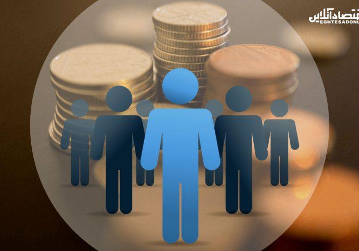 رفراندوم حذف یارانه های پنهان؛ خوب یا بد؟ / دور باطل کسری بودجه و تورم باید تمام شود