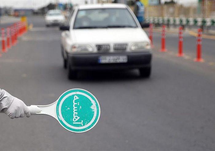 شرایط جدید صدور مجوز تردد بینشهری/ تعیین تکلیف جریمه شدن دارندگان مجوز