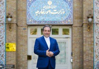عراقچی با انتشار پیامی از وزارت خارجه رفت