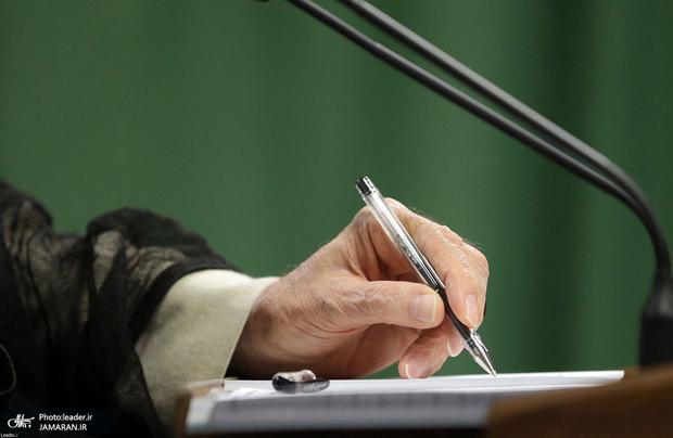 ماجرای نامه رهبرانقلاب به رئیس جمهور در مورد لوازم خانگی کره ای چه بود؟