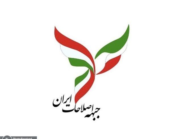 هشدار جبهه اصلاحات ایران در مورد خطر پاکسازی قومی در افغانستان به ویژه منطقه پنجشیر