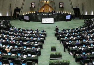 رفع انحصار از مشاغل حقوقی فردا در مجلس بررسی می شود / تلاش های پایانی انحصارگران در مجلس
